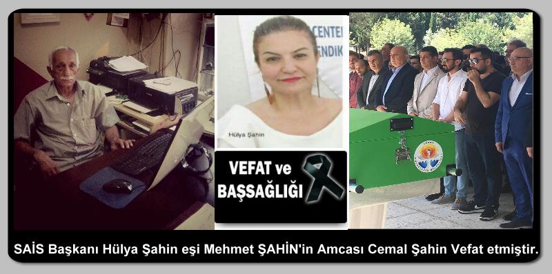 SAİS Başkanı Hülya Şahin eşi Mehmet ŞAHİN'in Amcası Cemal Şahin Vefat etmiştir.